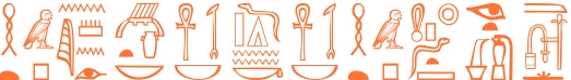 Jeroglífico del nombre Alcibíades
