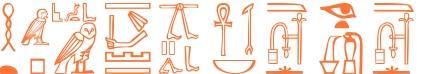 Jeroglífico del nombre Anquises