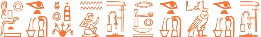 Jeroglífico del nombre Demóstenes