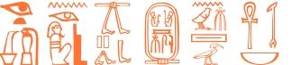 Jeroglífico del nombre Eguzki