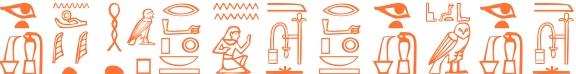 Jeroglífico del nombre Eratóstenes