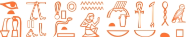Jeroglífico del nombre Eudocia
