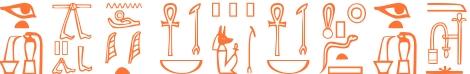 Jeroglífico del nombre Eurípides