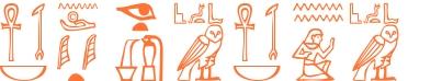 Jeroglífico del nombre Irenión