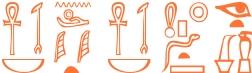 Jeroglífico del nombre Íride