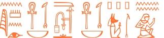 Jeroglífico del nombre Lisipo