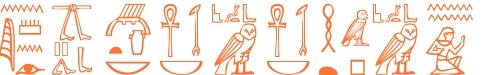 Jeroglífico del nombre Luciniano