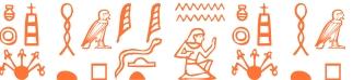 Jeroglífico del nombre Mahoma