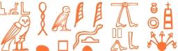 Jeroglífico del nombre Nahúm