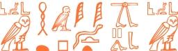Jeroglífico del nombre Nahún
