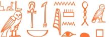 Jeroglífico del nombre Nila