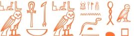 Jeroglífico del nombre Ninfa