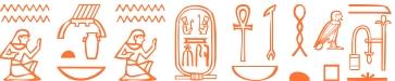 Jeroglífico del nombre Ocozías