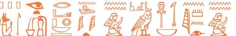 Jeroglífico del nombre Petronilo