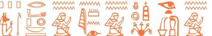 Jeroglífico del nombre Ptolomeo