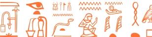 Jeroglífico del nombre Séfora