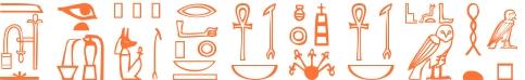 Jeroglífico del nombre Septimina