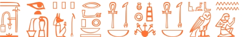 Jeroglífico del nombre Septimino