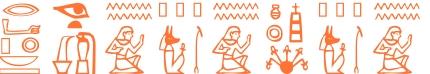 Jeroglífico del nombre Teopompo