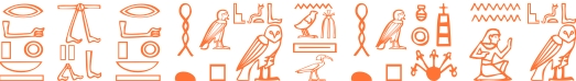 Jeroglífico del nombre Tutankamón