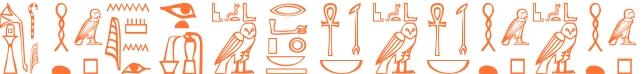 Jeroglífico del nombre Valentiniana