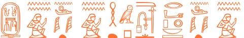 Jeroglífico del nombre Zoroastro