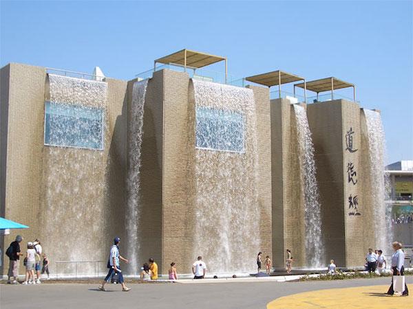Zaragoza Expo Acuario Fluvial