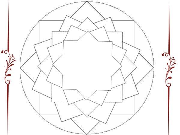 Dibujo De Un Mandala De Estrellas Para Imprimir