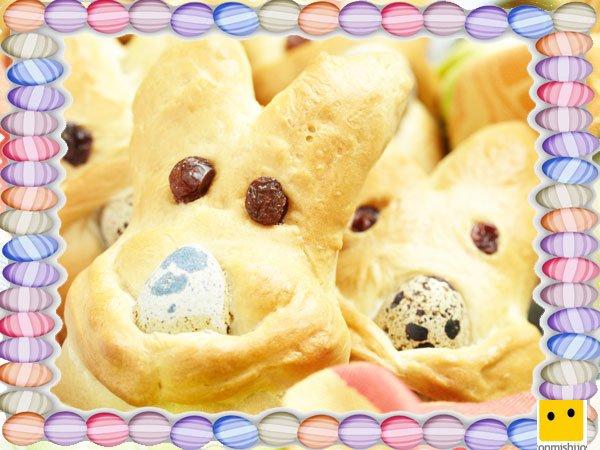 Decoración de galletas de Pascua. Conejos con pasas