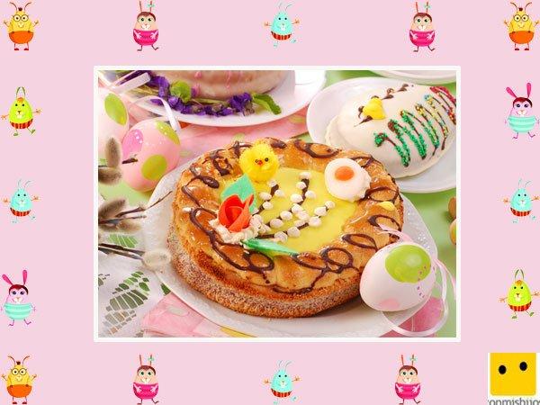 Decoración de tartas de pascua. Pastel de caramelo
