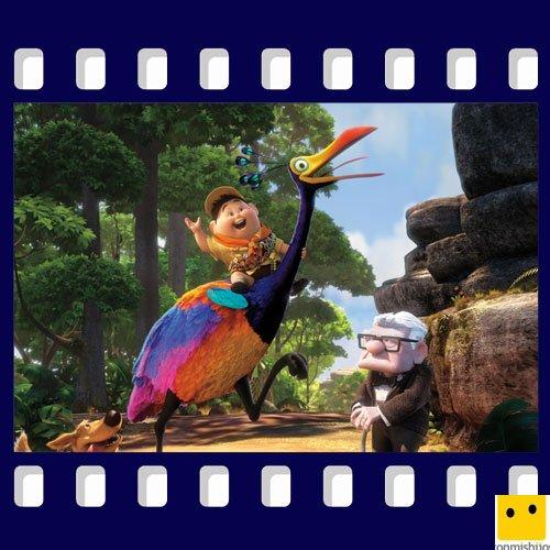 La película infantil de animación Up ganó dos Premios Oscar