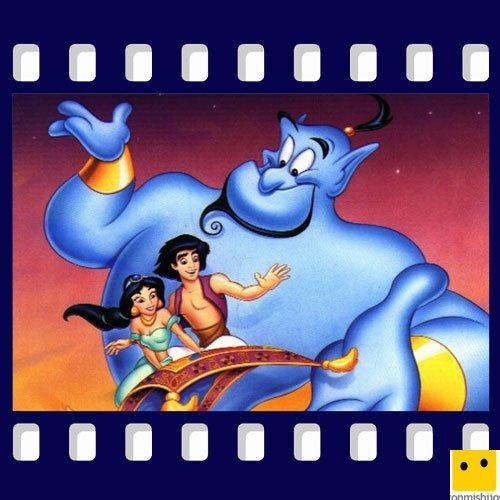 La película infantil Aladdín recibió dos Oscar