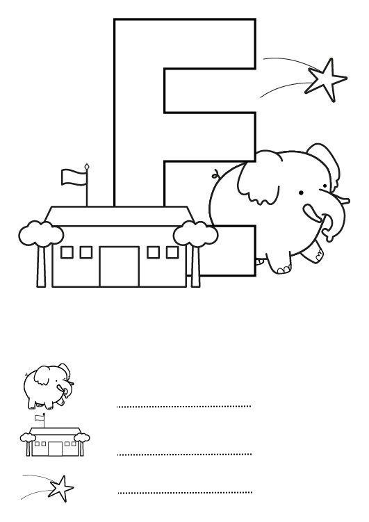 Letra E: dibujo para colorear e imprimir