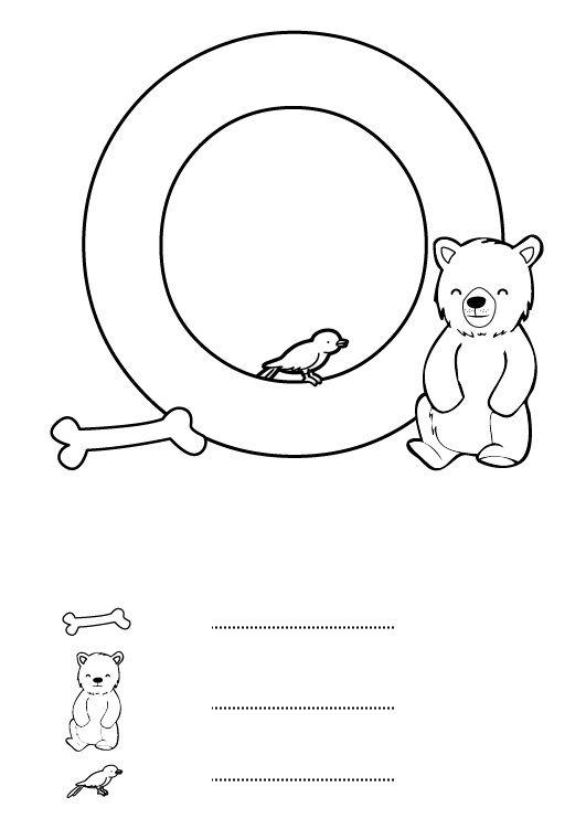 O dibujo para colorear e imprimir