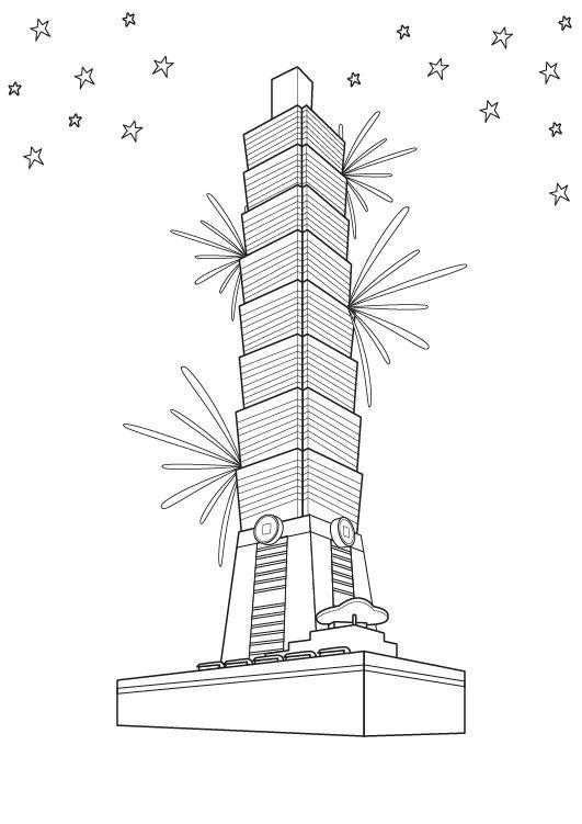 Taipei 101 Dibujo Para Colorear E Imprimir