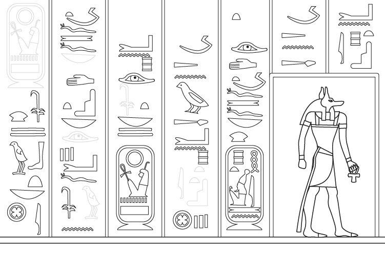 Jeroglíficos egipcios: dibujo para colorear e imprimir