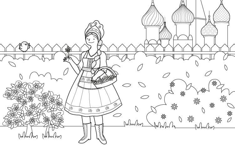Princesa rusa: dibujo para colorear e imprimir