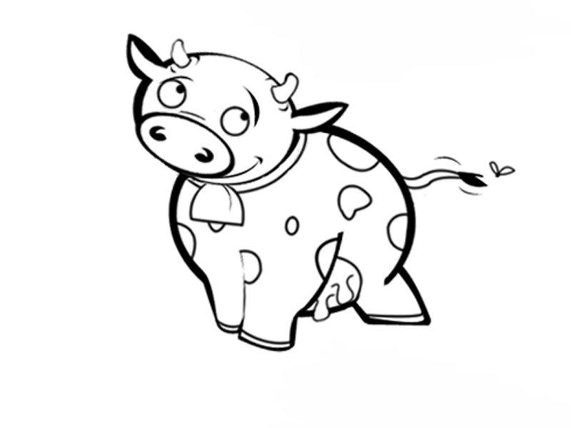 Dibujos De Vacas Animadas Para Colorear: Vaquita Feliz: Dibujos Para Colorear