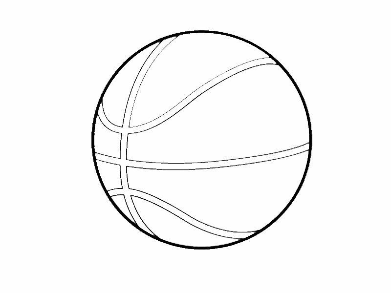 Balón De Baloncesto Dibujo Para Colorear Con Los Niños