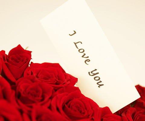 Tarjetas virtuales de amor. Decir te quiero