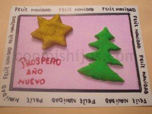 Tarjeta de Navidad para niños. Manualidades infantiles