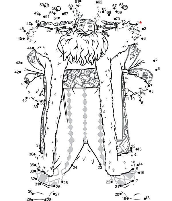 Dibujo para unir los puntos de Papá Noel. Pasatiempos para