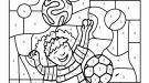 Dibujo mágico de un jugador de fútbol: dibujo para colorear e imprimir