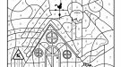 Dibujo mágico de una casa en Navidad: dibujo para colorear e imprimir