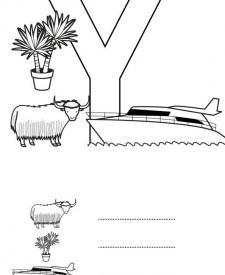 Letra Y: dibujo para colorear e imprimir