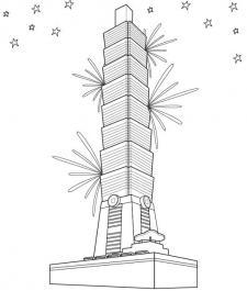 Taipei 101: dibujo para colorear e imprimir