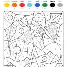 Dibujo mágico de una cometa: dibujo para colorear e imprimir