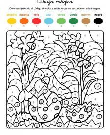 Dibujo mágico de polluelo saliendo del huevo: dibujo para colorear e imprimir