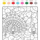 Coloriage magique en français: un pavo real